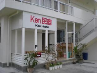 Ken Hostel