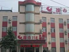 City 118 Hotel  Linyi Meng Shan Da Dao, China