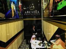 Arcadia Hotel Suites: lobby