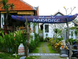 Padang - Padang Breeze
