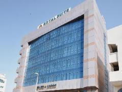 Royal Suite Hotel Apartments United Arab Emirates