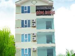 Dong Duong Airport Hotel   Vietnam Hotels Cheap