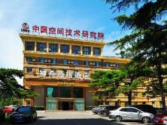 Shenzhou B&B Inn Beijing Baishiqiao   Cheap Hotels in Beijing China