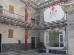 Yun Qi Dali Yi Ta Road | Hotel in Dali