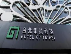 Hotel G7 Taipei | Taiwan Budget Hotels