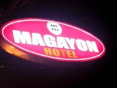 Philippines Hotels | Magayon Hotel