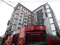 Herb Hotel | South Korea Hotels Cheap