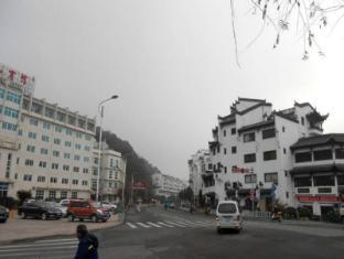 /huangshan-old-street-hotel/hotel/huangshan-cn.html?asq=jGXBHFvRg5Z51Emf%2fbXG4w%3d%3d