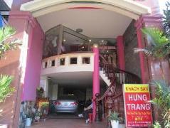 Hung Trang Hotel | Cheap Hotels in Vietnam