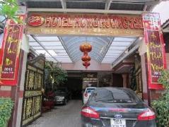 Hung Huong Hotel | Cheap Hotels in Vietnam