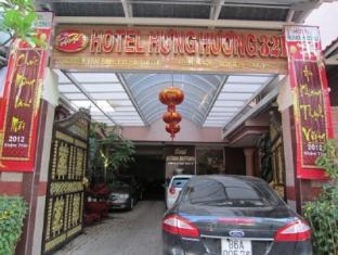 Hung Huong Hotel