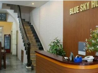 하노이 블루 스카이 호텔