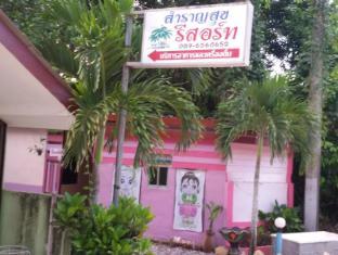 Sumran Sook Resort