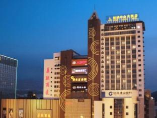 /weihai-center-hotel/hotel/weihai-cn.html?asq=jGXBHFvRg5Z51Emf%2fbXG4w%3d%3d