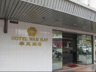 Wah May Hotel