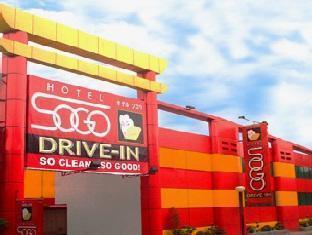 Hotel Sogo Quirino Motor Drive Inn Manila - Bahagian Luar Hotel
