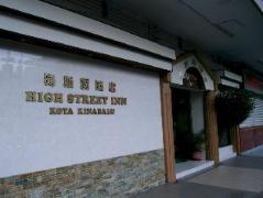 High Street Inn | Malaysia Budget Hotels