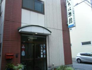 /tr-tr/aomori-iroha-ryokan/hotel/aomori-jp.html?asq=jGXBHFvRg5Z51Emf%2fbXG4w%3d%3d