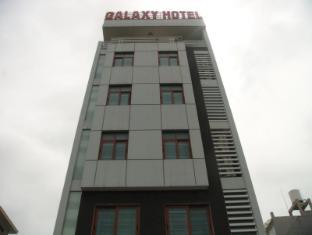 Galaxy Hotel Haiphong