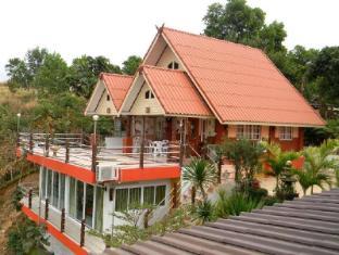 Klong Sai Hills Resort