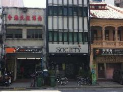 Society Backpackers Hotel - Singapore Hotels Cheap