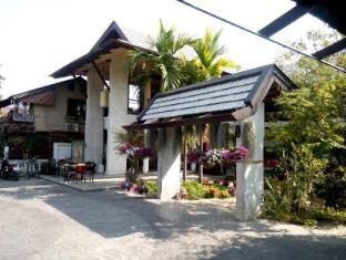浦爾帝旅館