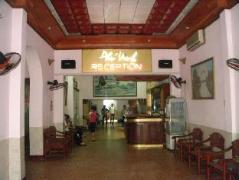 Phu Vinh Hotel | Cheap Hotels in Vietnam