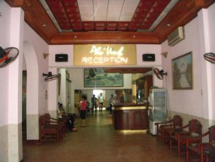 /phu-vinh-hotel/hotel/haiphong-vn.html?asq=jGXBHFvRg5Z51Emf%2fbXG4w%3d%3d