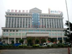 Guangzhou Best Inn Hotel China