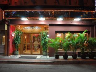 Swan Hotel