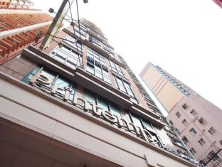 Printemp Hotel Apartment Hongkong - zunanjost hotela