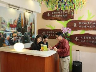 Printemp Hotel Apartment Hong Kong - Recepció
