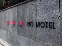 Rio Motel: exterior