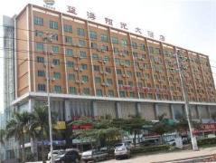 Blue-Sea Sunny Hotel | Hotel in Haikou