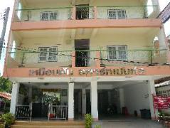 Muean Fun Apartment 2 | Thailand Cheap Hotels