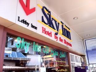 Sky Inn 2 Bangkok - Entrance