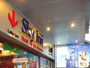 Sky Inn 2 Bangkok - Shops