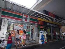 shops | Thailand Hotel Discounts