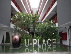 U Place Bangkok | Thailand Cheap Hotels