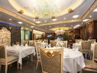 Ottoman's Life Hotel Istanbul - Restaurant Indoor