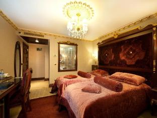 Ottoman's Life Hotel Istanbul - Deluxe Room