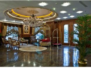 Ottoman's Life Hotel Istanbul - Lobby