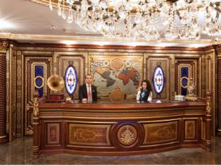 Ottoman's Life Hotel Istanbul - Reception