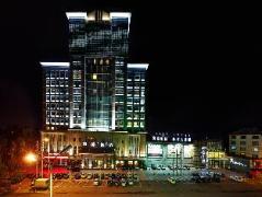 Hohhot Haide Hotel, China