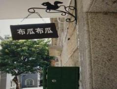 Xiamen Pourquoi Inn | China Budget Hotels