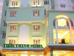 Tien Thinh Hotel Danang | Cheap Hotels in Vietnam
