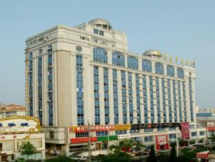 /weihai-sophia-hotel/hotel/weihai-cn.html?asq=jGXBHFvRg5Z51Emf%2fbXG4w%3d%3d