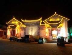 Dali Erhai Customs Coast Hotel | Hotel in Dali