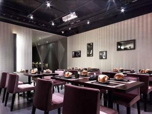 The Loft Hotel Taipei - Restaurant