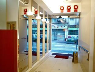 辉豪酒店 香港 - 大厅